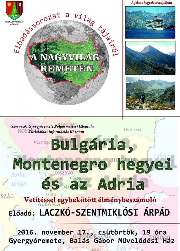 bulgaria_plakat